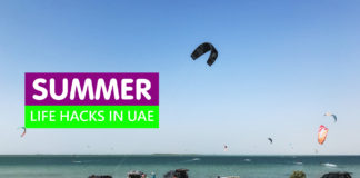 Summer Hacks in UAE